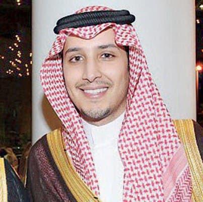 الأمير أحمد بن فهد بن سلمان بن عبدالعزيز
