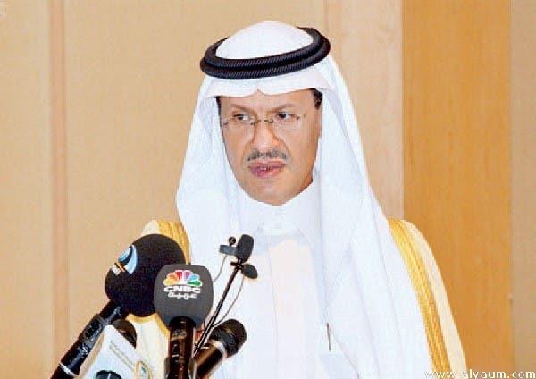 الأمير عبد العزيز بن سلمان