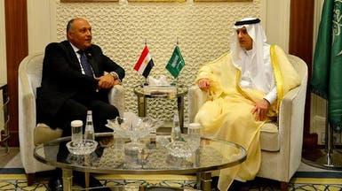 الجبير: لا أساس لشكوك الإعلام حول علاقة السعودية بمصر