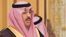 PROFILE: Meet the new Saudi Information Minister Dr. Awwad al-Awwad