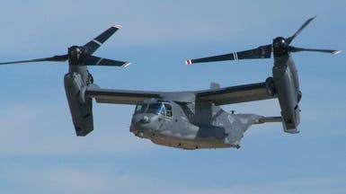 """تعرف على الطائرة """"V-22 أوسبري"""" الأميركية العجيبة"""
