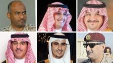 تعرف على أبرز ما جاء في الأوامر الملكية السعودية