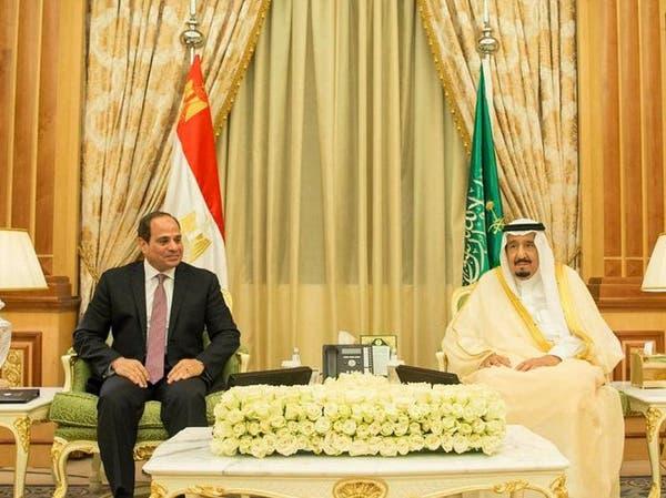 قمة سعودية مصرية لتعزيز العلاقات الاستراتيجية