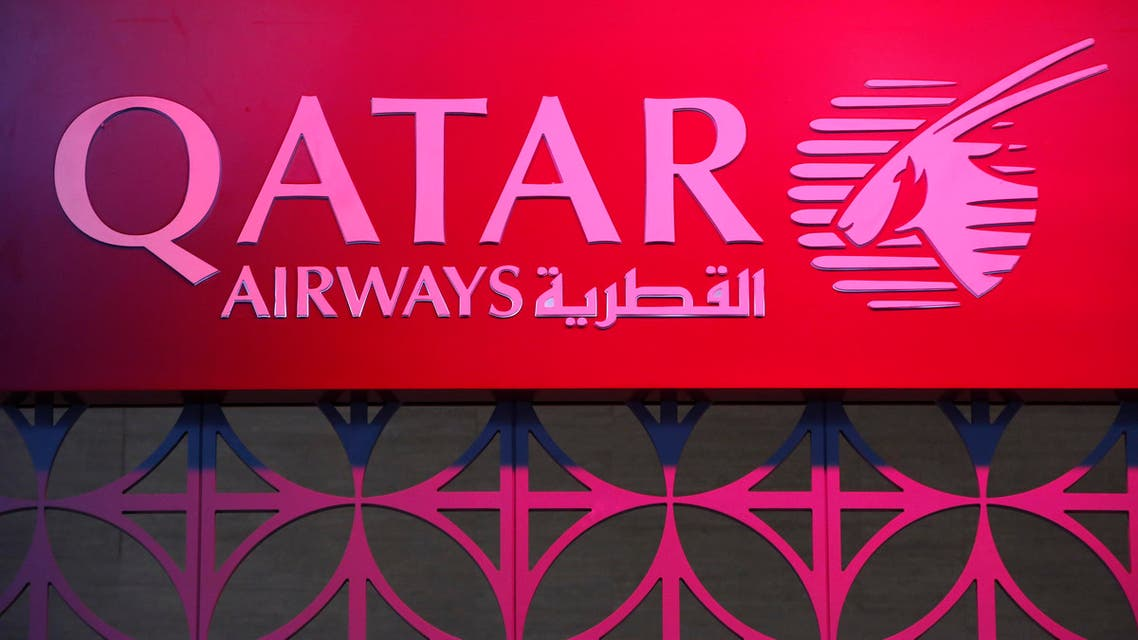 The logo of Qatar Airways is pictured at the International Tourism Trade Fair (ITB) in Berlin, Germany, March 9, 2016. (Reuters)