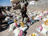 الحوثيون يحتجزون قافلة إغاثة ويصادرون أدوية في تعز