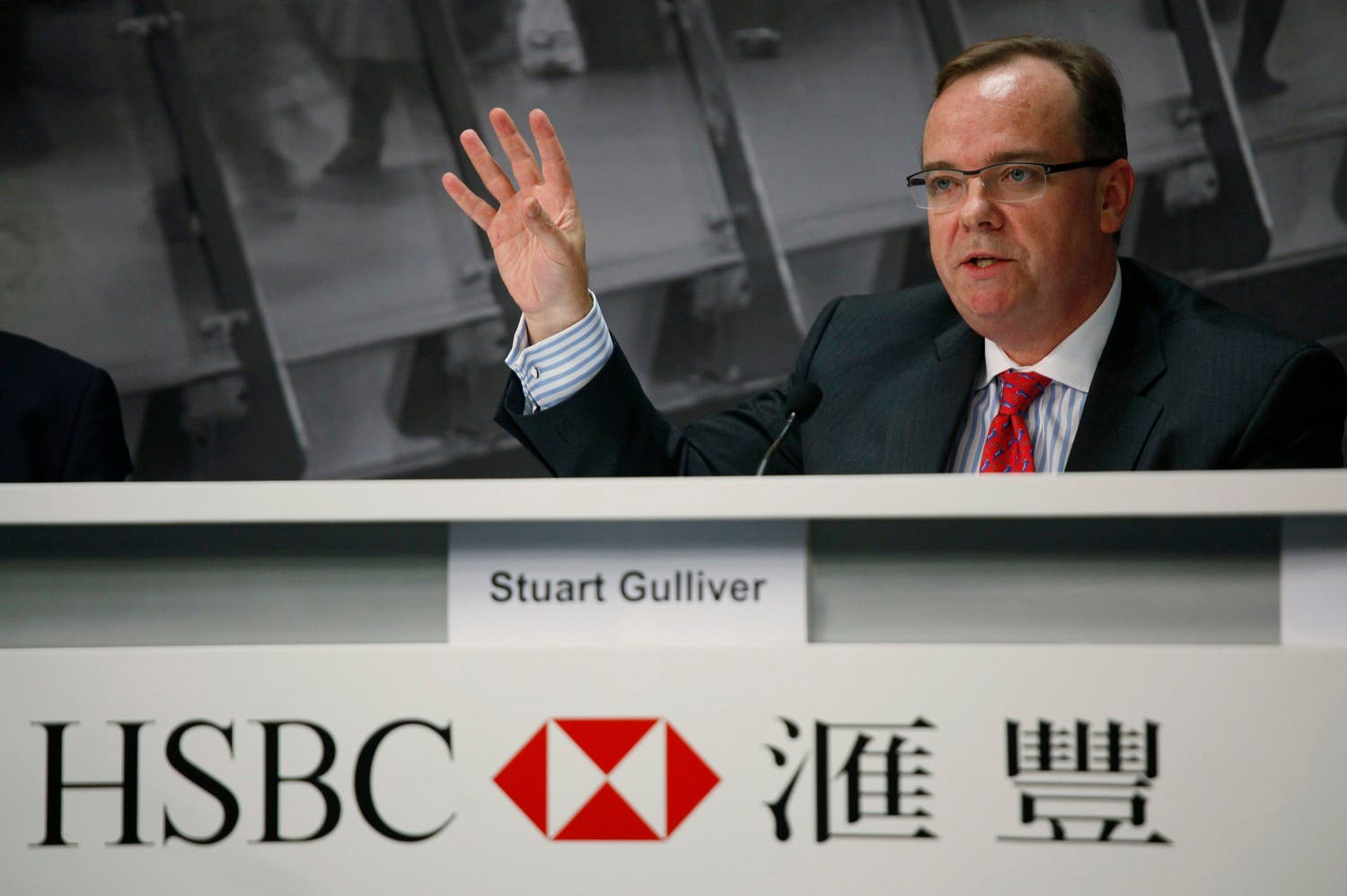 HSBC's Chief Executive Stuart Gulliver announced the bank's appointment on the deal at a shareholders' meeting in Hong Kong. (AP)