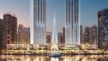 """إطلاق """"كريك رايز"""" عاشر مشاريع """"إعمار"""" في خور دبي"""