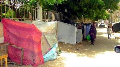 شارع خاص بالسحرة والمشعوذين في موريتانيا