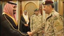Saudi deputy crown prince grants ground forces chief new military rank