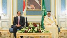 سعودی شاہ اور ولی عہد کی مصر میں دہشت گردی کے واقعے کی شدید الفاظ میں مذمت