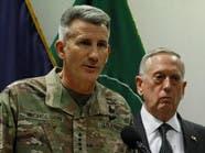 جنرال أميركي بارز لا يستبعد دعم روسيا لطالبان
