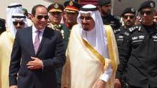Saudi FM: No basis for media speculation over Saudi-Egypt ties