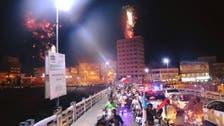 یمن : حضرموت میں القاعدہ سے آزادی کا سال پورا ہونے پر جشن کا سماں