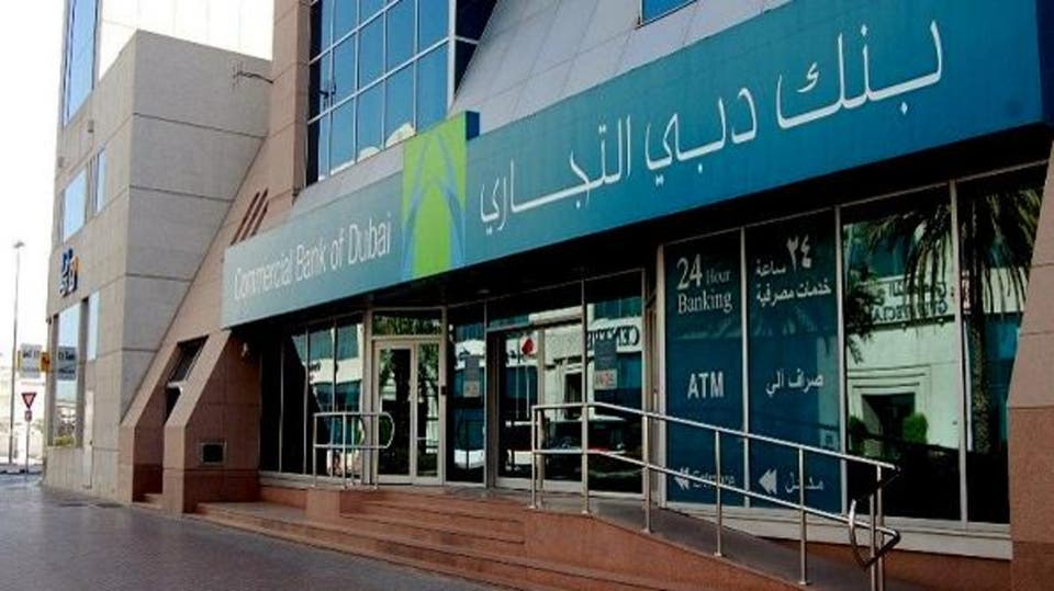 سند توقع صفقة تمويل مع بنك دبي التجاري بقيمة 55 مليون دولار