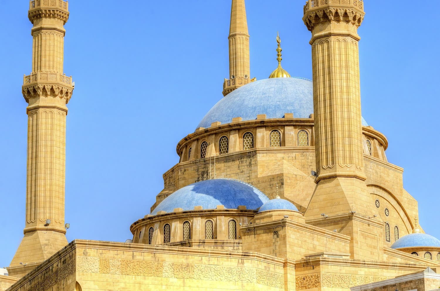 The Mohammad Al-Amin Mosque situated in Downtown Beirut, in Lebanon (Shutterstock)