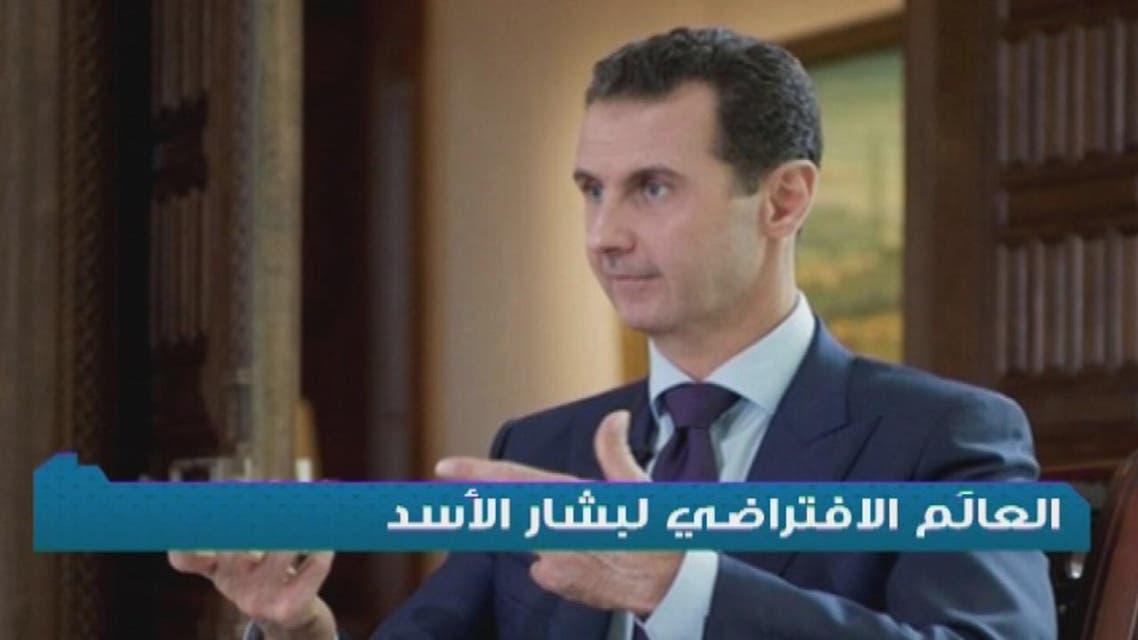 THUMBNAIL_ DNA: العالم الافتراضي لبشار الأسد
