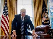 بعد 100 يوم من دخول البيت الأبيض.. هذه هي رؤية ترمب