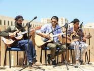 بنغازي تتحدى الإرهاب بالفن والقراءة