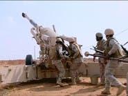 عملية نوعية للقوات السعودية تقتل 15 حوثياً على الحدود