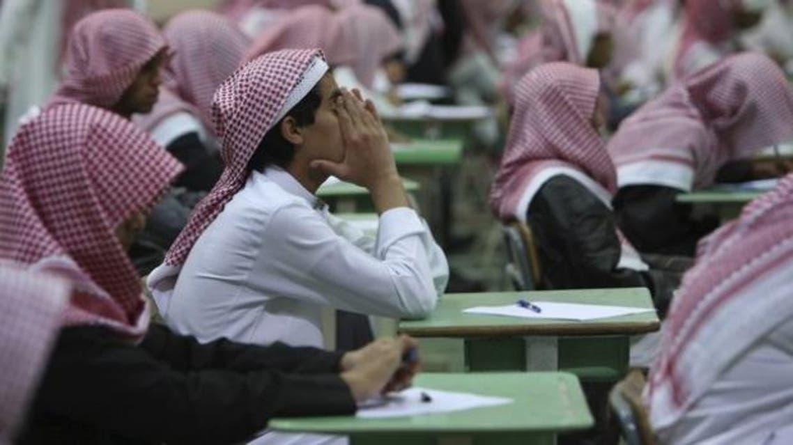 saudi students archives