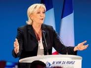 مارين لوبان تعود مجدداً لزعامة الجبهة الوطنية