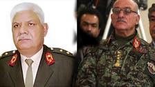 طالبان حملے کے بعد افغان فوج کا سربراہ اور وزیر دفاع مستعفی!