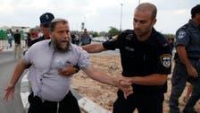 دہشت گردی کی سرگرمیوں میں ملوّث چھے اسرائیلی گرفتار