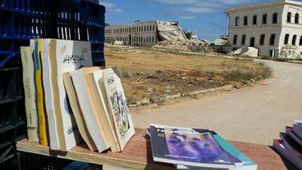 benghazi music books