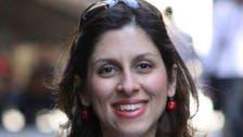 لندن تمنح حماية دبلوماسية لبريطانية معتقلة بإيران
