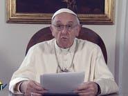 لماذا رفض بابا الفاتيكان استخدام سيارة مصفحة في مصر؟