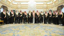 Saudi king swears-in new Saudi government officials after reshuffle