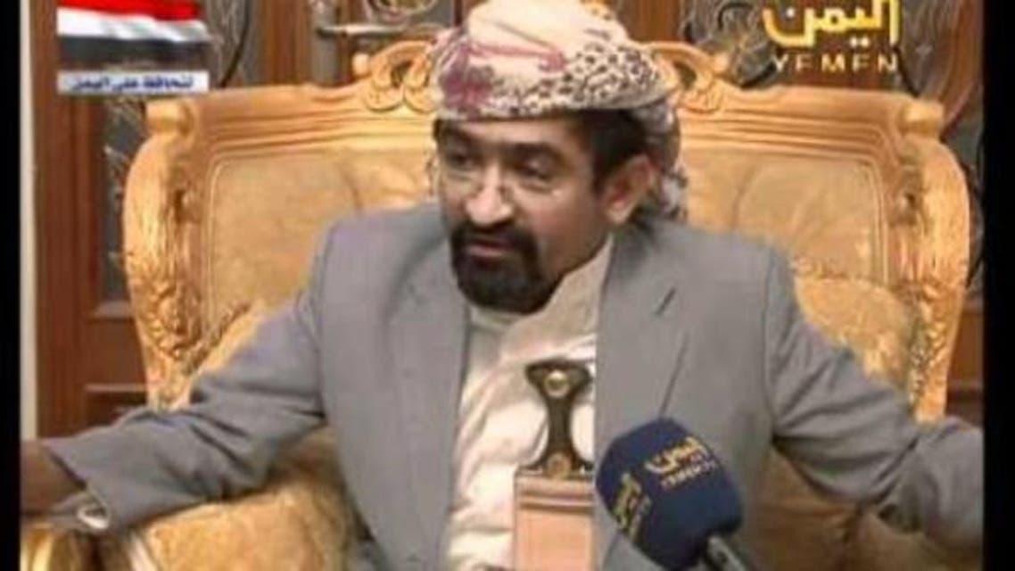 علی صالح