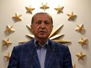 """""""العدالة والتنمية"""" يعلن ترشيح أردوغان لزعامته في مايو"""