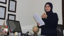إسرائيل تعين أول قاضية شرعية عربية