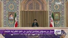 قبيل أول مناظرة رئاسية.. سجال بين المرشحين الإيرانيين