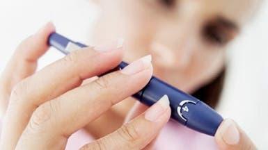 هل السكري هو حقا مرض نقص فيتامين؟