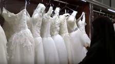 فيديو.. لماذا يعيرون فساتين الزفاف مجاناً بالسعودية؟