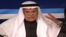 فيديو طريف للنعيمي يروي تفاصيل التحاقه بأرامكو
