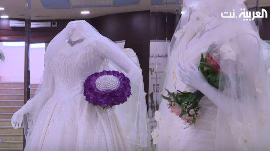 Saudi wedding dress initiative