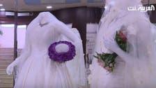 Saudi wedding initiative offers brides' dresses for free