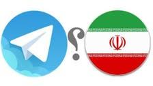 ایرانی صدارتی انتخابات تک  ٹیلی گرام کا گلا گھونٹ دیاگیا