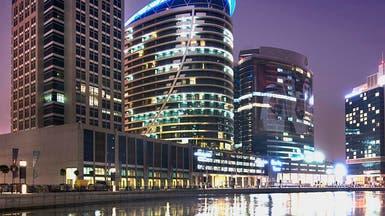 """""""داماك ميزون بايز إيدج"""" يفتح أبوابه الشهر المقبل في دبي"""