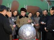 ما حقيقة قدرات كوريا الشمالية.. وهل يمكنها ضرب أميركا؟