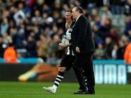 بينيتيز يعيد نيوكاسل إلى الدوري الإنجليزي الممتاز
