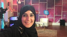 This Saudi woman is fighting to improve the poor's access to education