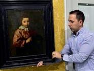 بيع لوحة للفنان الإسباني فيلاسكيث بـ 8 ملايين يورو