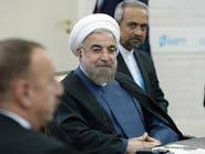 المرشح روحاني.. من صفقة سلاح إسرائيلي إلى رئاسة إيران