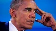 ما المبلغ الخيالي الذي سيتقاضاه أوباما في أول محاضرة؟