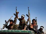 الحوثيون يرفضون إطلاق المعتقلين عبر الصليب الأحمر