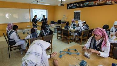 طلاب نجران يساندون جنود الحد الجنوبي بالروبوت العسكري